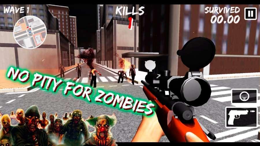 僵尸狙击枪3D城市游戏
