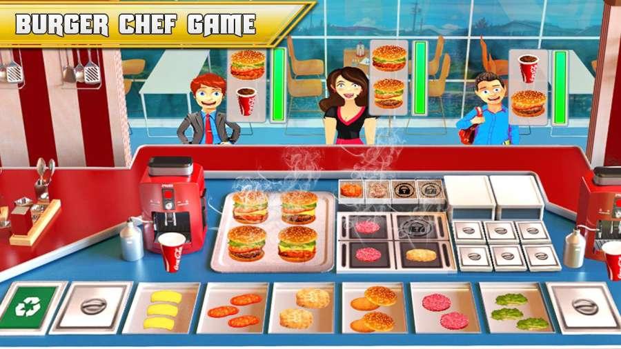 汉堡包 店 自由 快速 餐饮 汉堡包 店 自由 快速 餐饮截图4