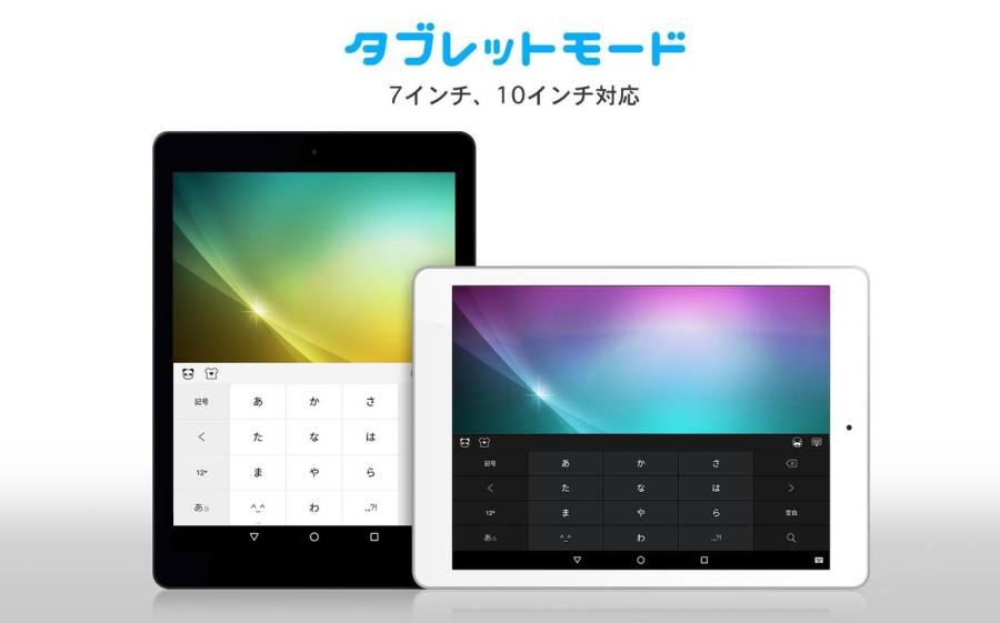 Type Q-日語IME、鍵盤、主題、顏文字、表情符號和貼紙
