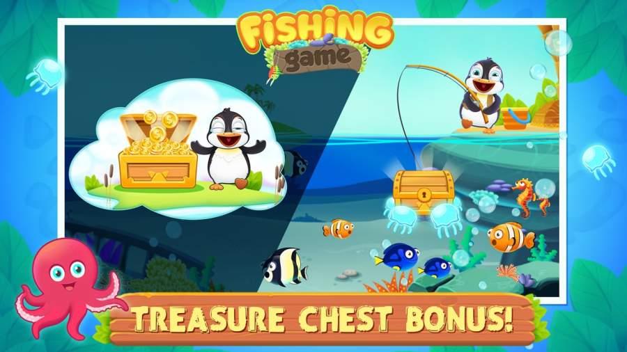 深海钓鱼游戏