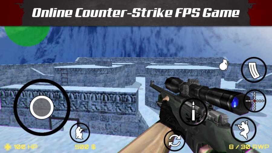 Sniper Attack 3D CS截图2