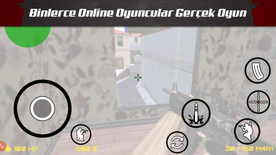 Sniper Attack 3D CS截图3