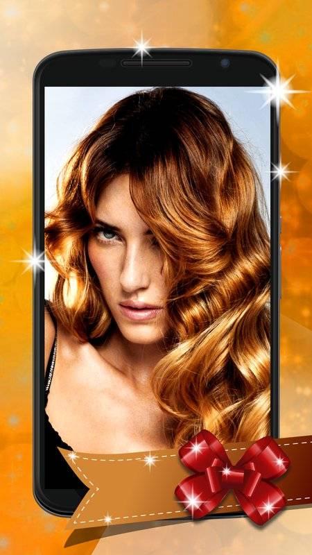 发型屋发型设计软件