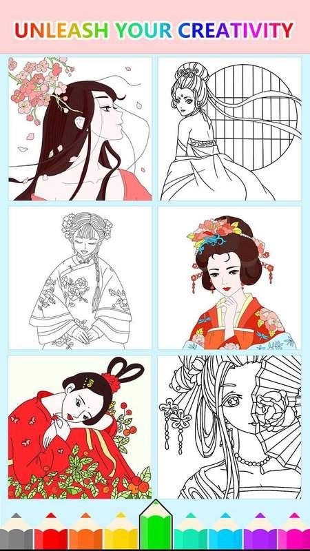 公主彩色画画书截图1