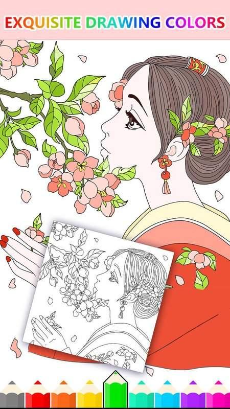 公主彩色画画书截图2