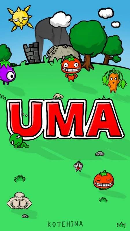 放置系育成ゲーム「UMA」