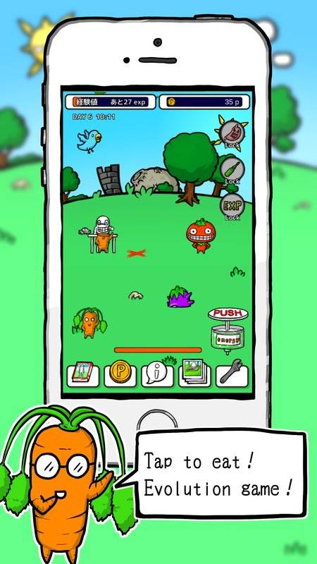 放置系育成ゲーム「UMA」截图1