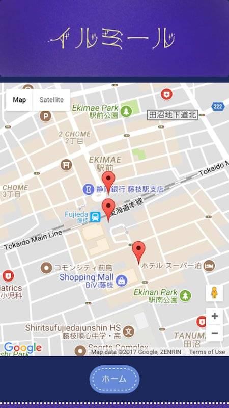 島田商業 イルミール