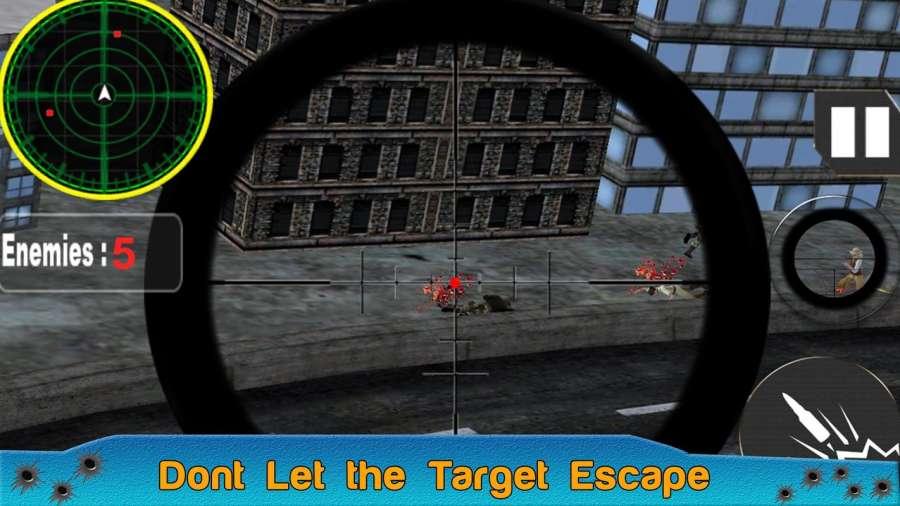 反直升机射手3d截图9