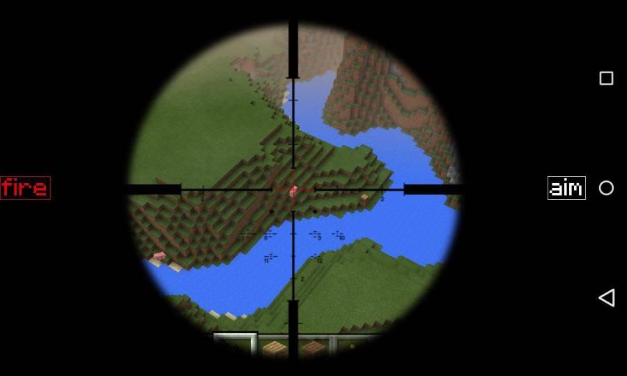 Guns MCPE MOD截图0