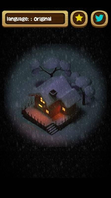 迷失圣诞截图1