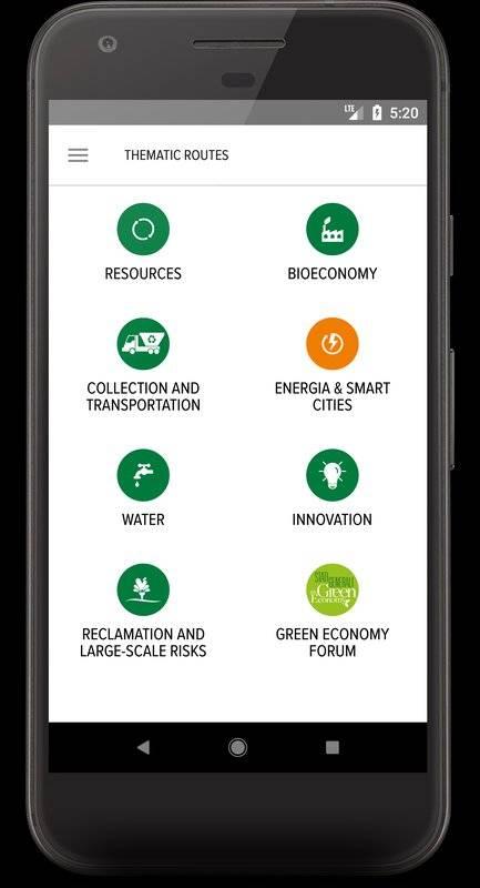 Ecomondo Key Energy截图1
