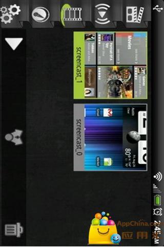 手机屏幕录像截图1