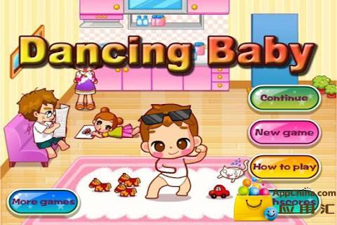 宝宝跳舞截图0