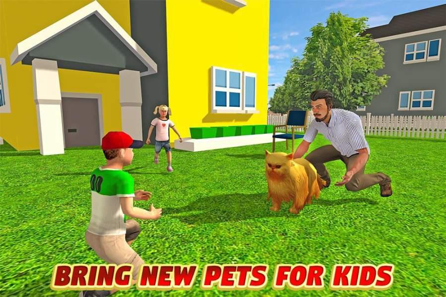 虚拟爸爸:幸福的家庭3D截图10