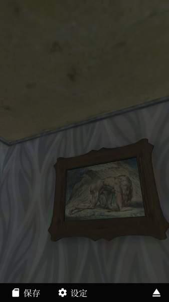 幽灵小屋截图2