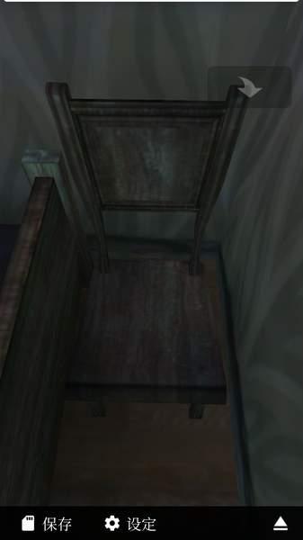 幽灵小屋截图4