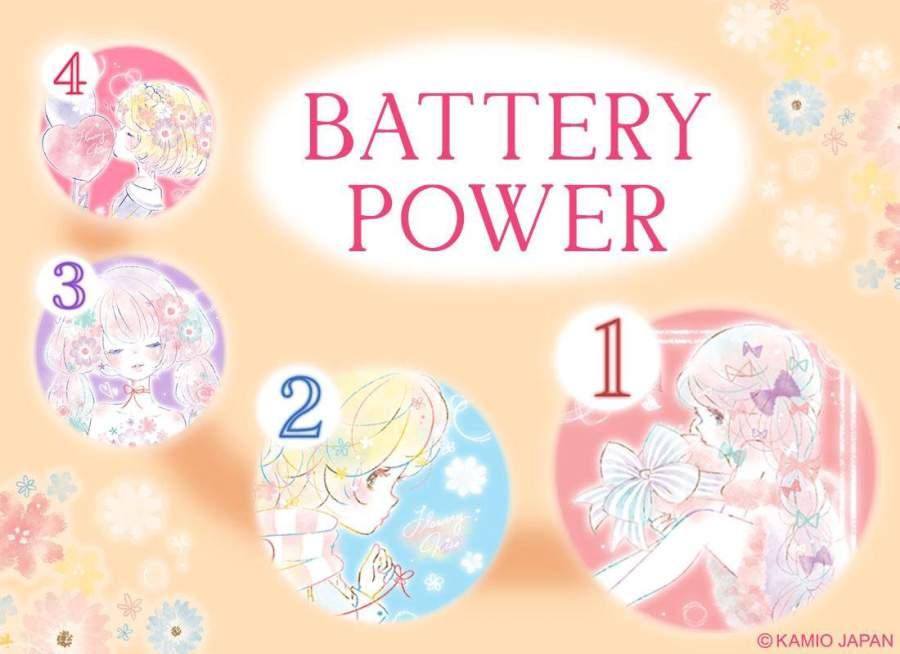 Battery Saver Flowery Kiss截图7