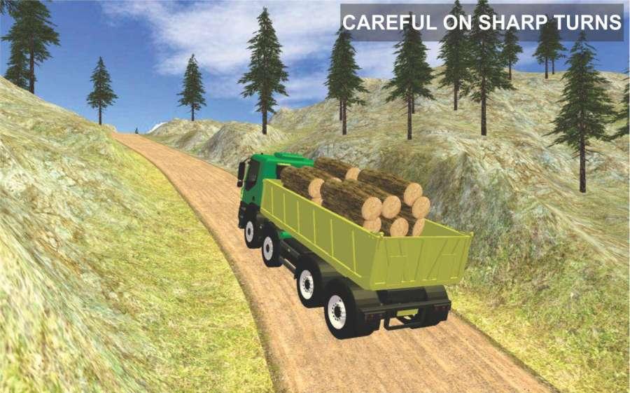 越野 货物 卡车 运输 司机截图4