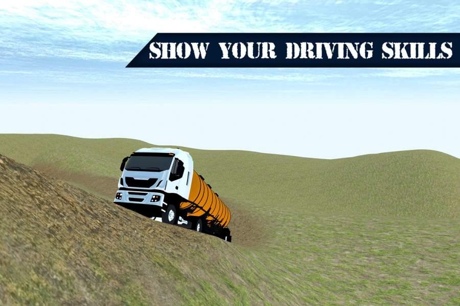 Truck Simulator 3D - Addictive Truck Driving game截图5