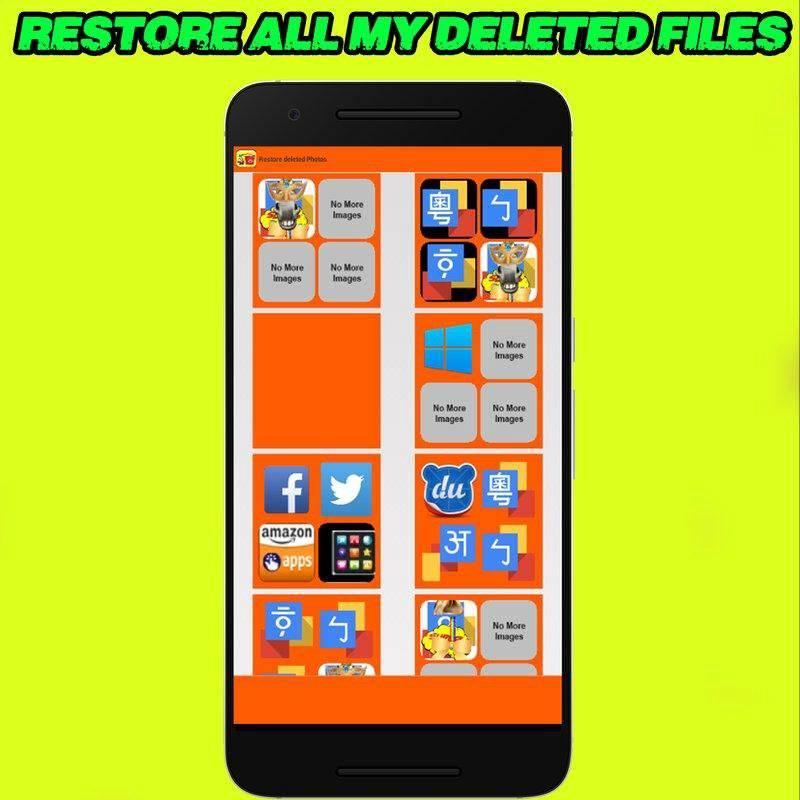 恢复所有删除的文件 - 照片和视频