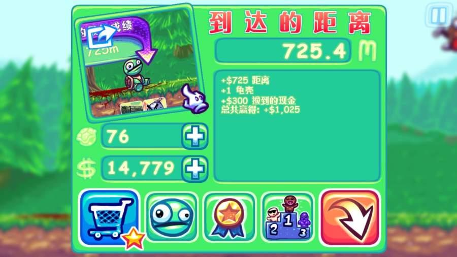 超级弹射龟截图3