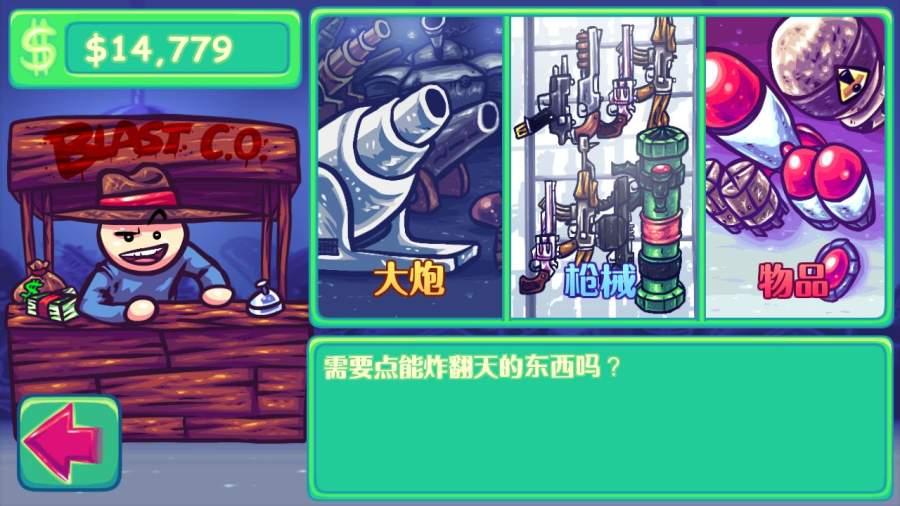 超级弹射龟截图4