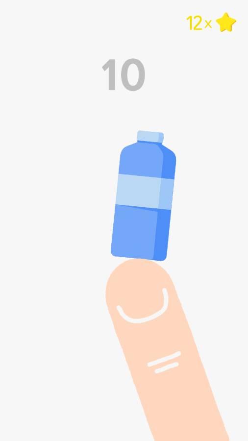 平衡瓶截图0