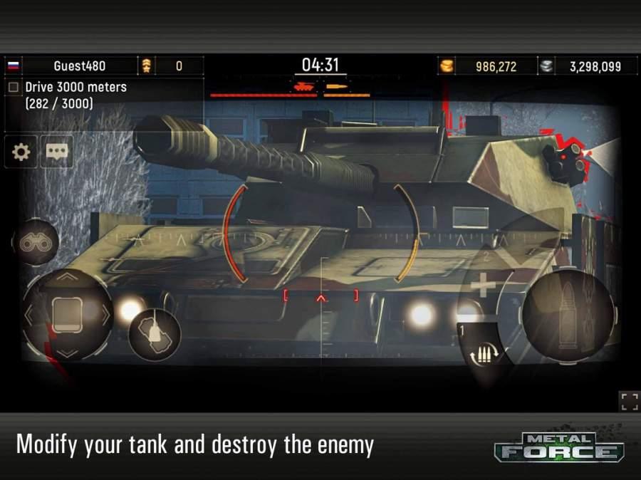 Metal Force: 最好的在線坦克射擊遊戲截图2