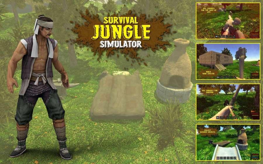 叢林生存模擬器 - 逃生任務截图4