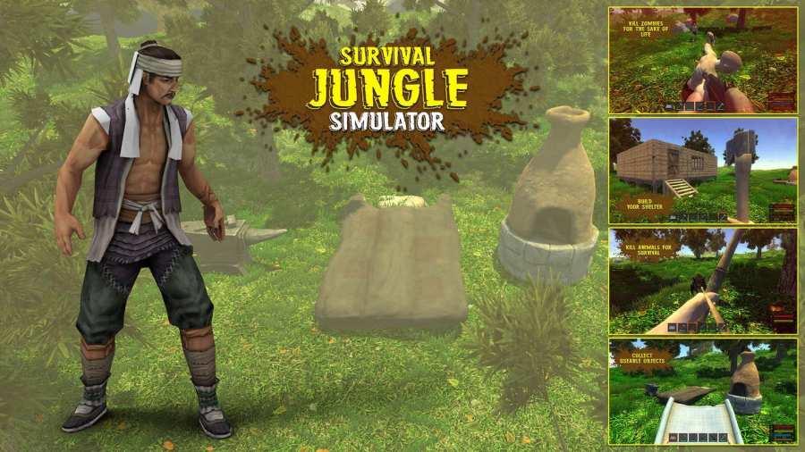叢林生存模擬器 - 逃生任務截图6