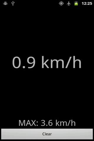GPS测速仪(公里/小时)截图1