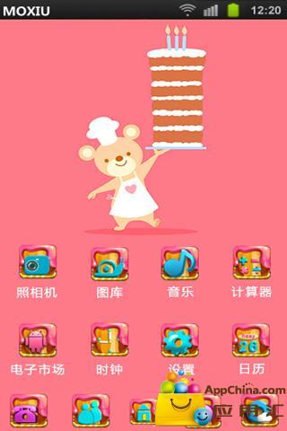 粉色小熊桌面主题—魔秀