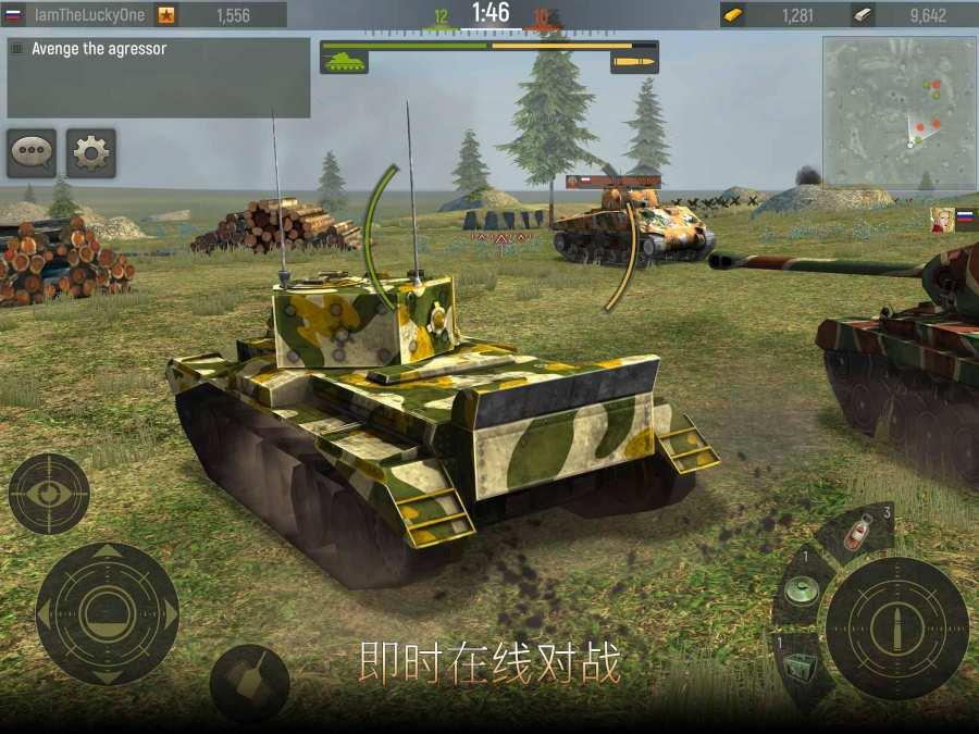 战争机器截图0