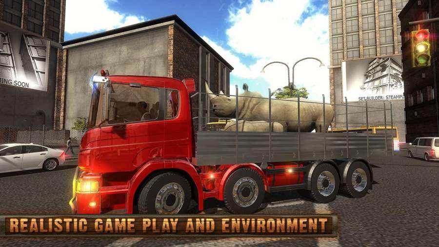 野生动物动物运输卡车模拟器