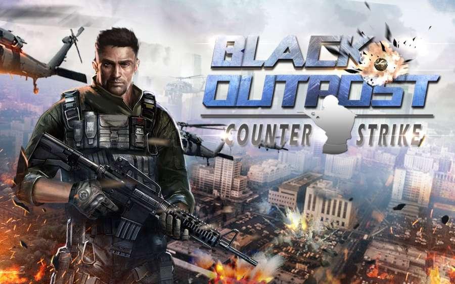 Black Outpost (黑色前哨)截图5