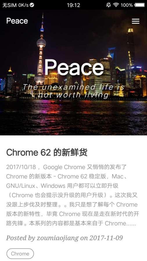 Peace Tech截图0