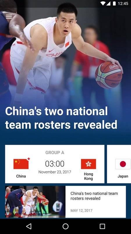 FIBA 篮球世界杯2019截图0