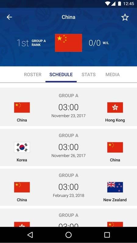 FIBA 篮球世界杯2019截图1