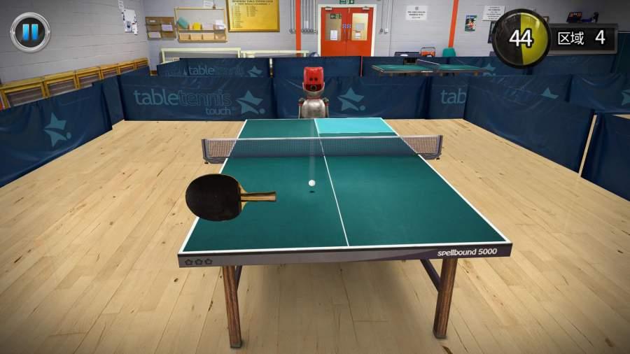 指尖乒乓球截图3
