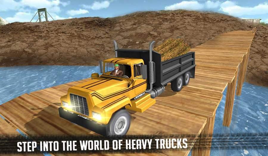 6x6越野车卡车模拟器极限驾驶截图3