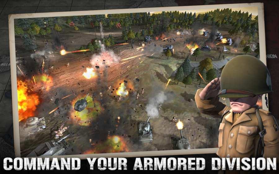 装甲战车截图1