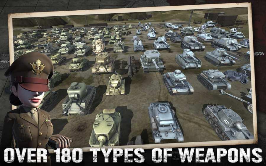 装甲战车截图3