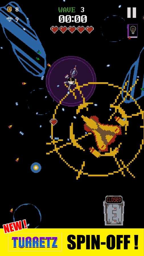 行星炮塔截图3
