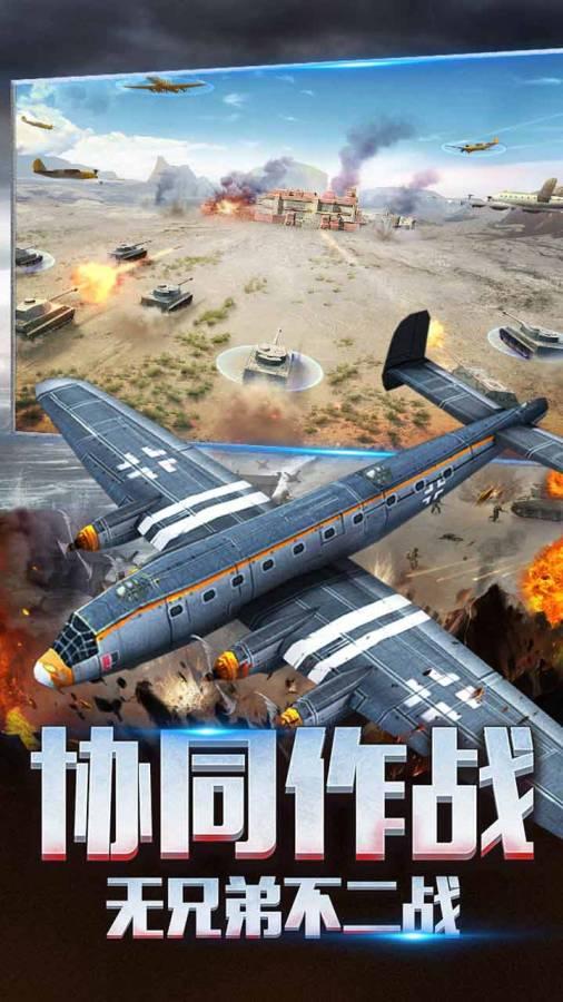二战风云2截图3