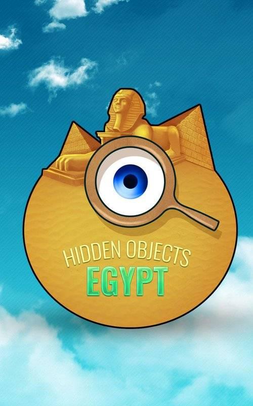 埃及的奥秘 – 隐藏的对象冒险游戏截图5