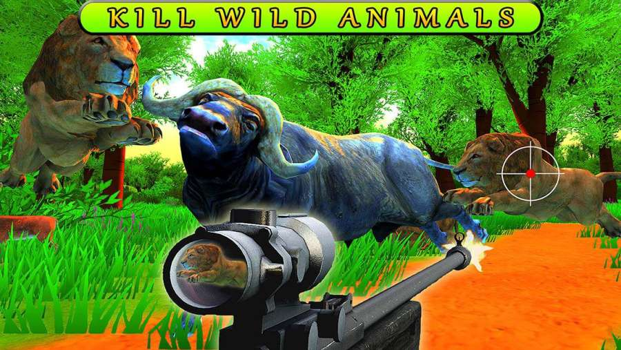 野生动物狩猎 - 边境野生动物园射击