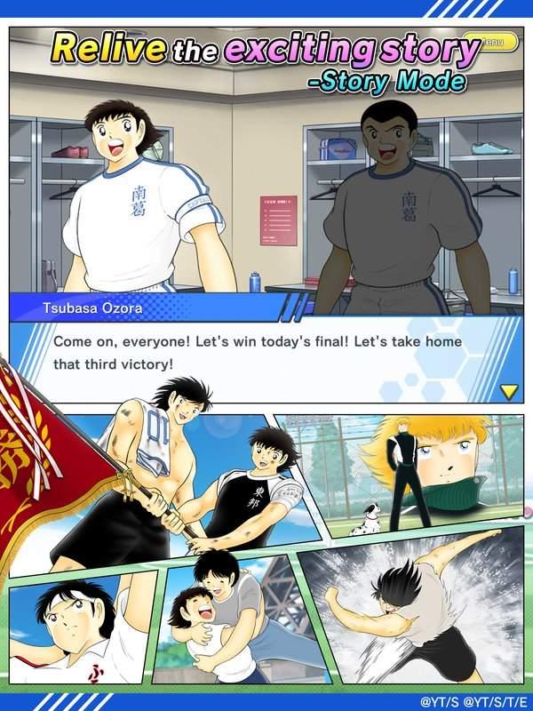 Captain Tsubasa: Dream Team截图0
