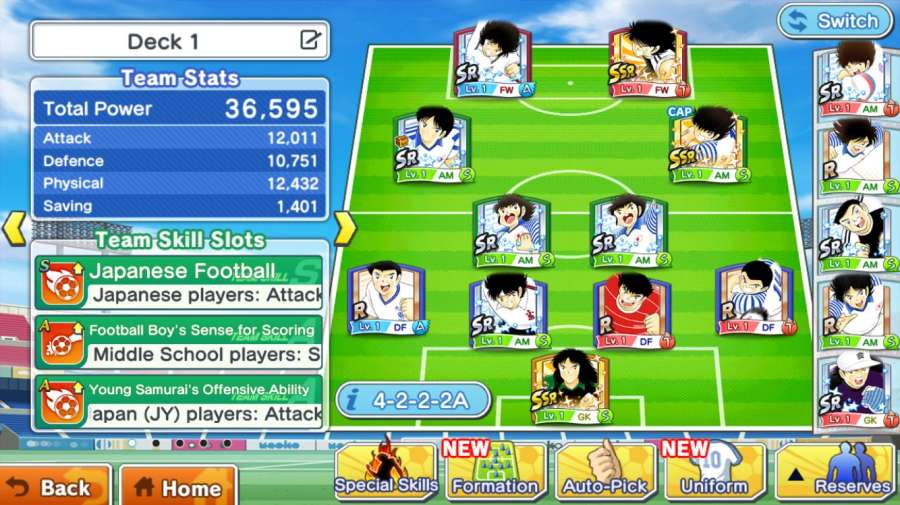 Captain Tsubasa: Dream Team截图1