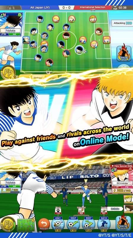 Captain Tsubasa: Dream Team截图10